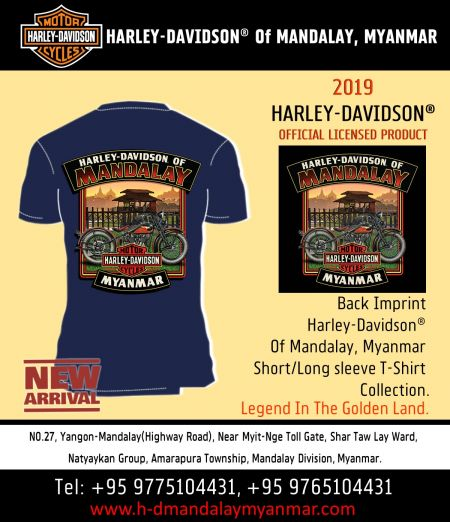 2019 HARLEY-DAVIDSON® OFFICIAL LICENSED PRODUCT