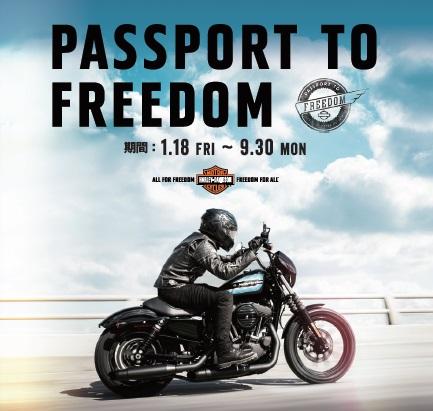 PASSPORT TO FREEDOM 2019 START!