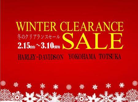 冬のクリアランスセール開催!!!