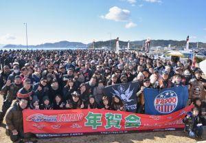 2019年1月13日(日) 新春恒例ハーレー年賀会