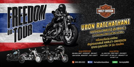 FREEDOM ON TOUR #HarleyUbon