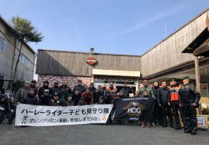 2019/02/17(日)合同サンデーツーリングin宗像大社