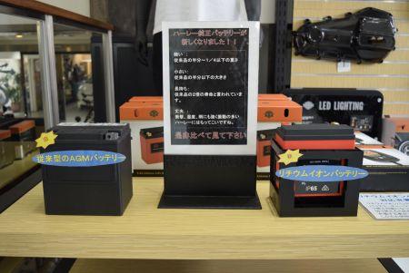 ☆NEW☆ HD純正バッテリーのご紹介です!