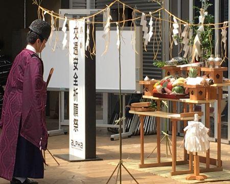 4/7(日)創業感謝祭『交通安全祈願祭』