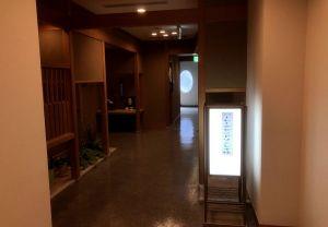 2019年2月24日(日)奈良県「竜神湖ツーリング」