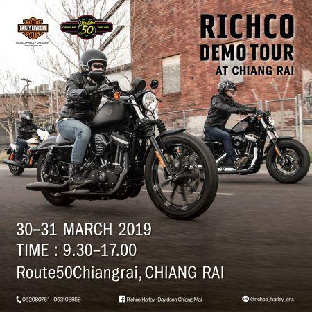 RICHCO HARLEY-DAVIDSON DEMO TOUR IN CHIANG RAI