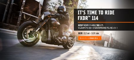IT'S TIME TO RIDE FXDR114(2019モデルFXDRS 20万円商品券キャッシュバック)