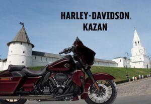 Harley-Davidson в Казани