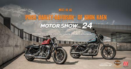 พบกับ Poise Harley-Davidson of Khon Kaen ในงาน มหกรรมยานยนต์ที่ยิ่งใหญ่ที่สุดในภาคอีสาน The Northeast International Motor Show Vol.24