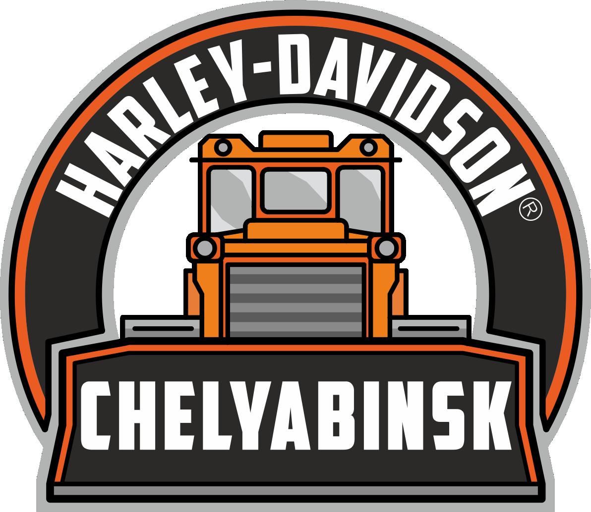 Harley-Davidson<sup>®</sup> Челябинск