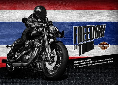 "Harley-Davidson™ Thailand presented ""Freedom on Tour"" Event"