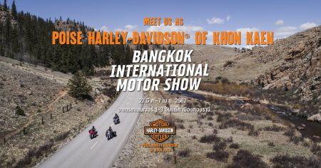 พบกับ Poise Harley-Davidson of Khon Kaen ที่งาน บางกอก อินเตอร์เนชั่นแนล มอเตอร์โชว์ ครั้งที่ 40