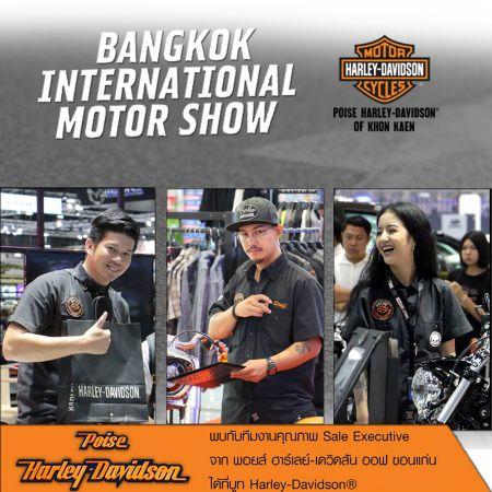 พบกับทีมฝ่ายขายจาก Poise Harley-Davidson Of Khon Kaen  ในงาน Bangkok International motor show 2019