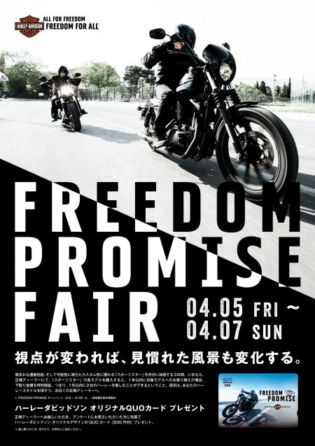 FREEDOM PROMISE FAIR 4/5-7