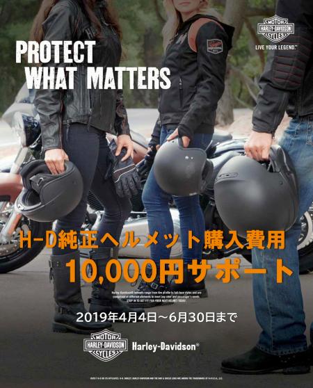 今お使いのヘルメット、何年目ですか?