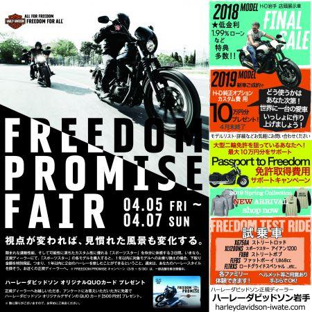 4/5 - 4/7 FREEDOM PROMISE FAIR