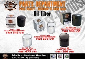 PARTS DEPARTMENT  Motorcycle Oil & Oil filter