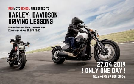 Harley-Davidson Driving Lessons