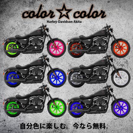 color★カラーオーダーで作ります