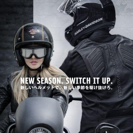 ヘルメット購入キャンペーン