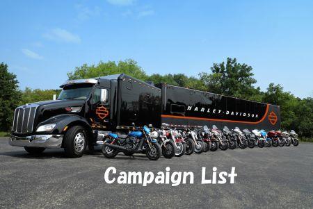 4月のキャンペーンリスト