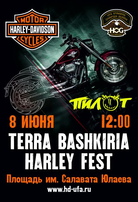 TERRA BASHKIRIA HARLEY FEST