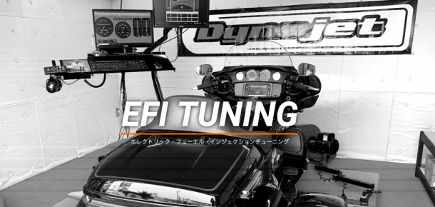 INJECTION TUNING