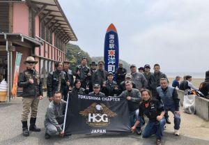 高知・東洋町ツーリング 2019年4月21日(日)