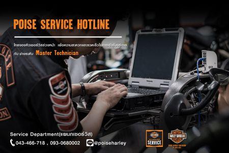 Poise Harley-Davidson Of Khon kaen Service Hotline