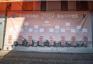 2019 윷놀이 이벤트
