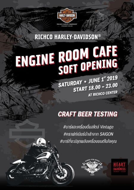 Soft Opening - ENGINE ROOM CAFE