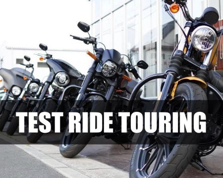 9/29(日)はTEST RIDE TOURING
