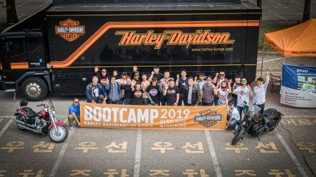 할리데이비슨 부트캠프 2019