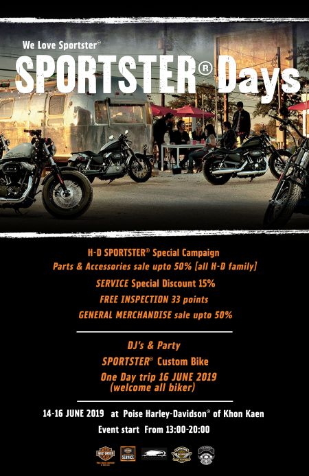 Sportster® Days SPECIAL CAMPAIGN