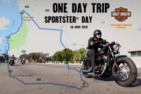 One day trip & Sportster day