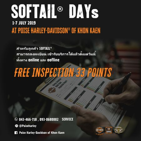 SOFTAIL® Days 1-7 JULY 2019
