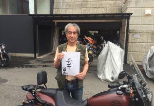 2019/06/29のご納車 '18 FXFB