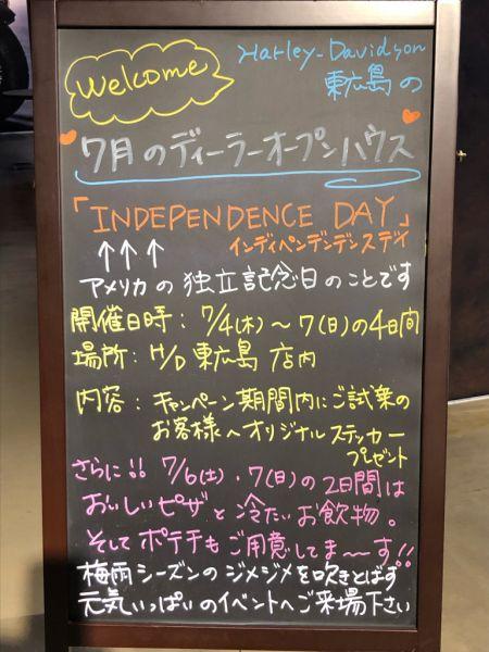 7/4~7/7店頭イベントのお知らせ