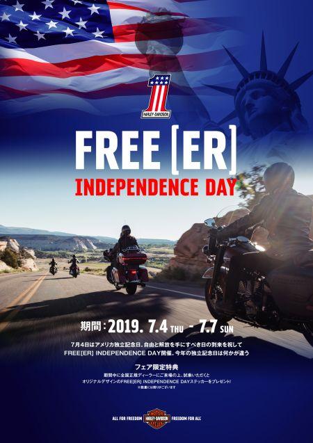 FREE[ER] INDEPENDENCE DAY  ディーラーオープンハウスを開催します!