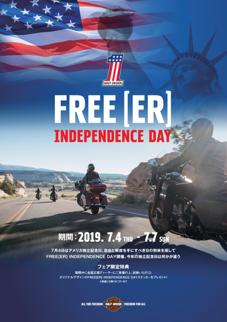 FREE[ER] INDEPENDENCE DAY開催