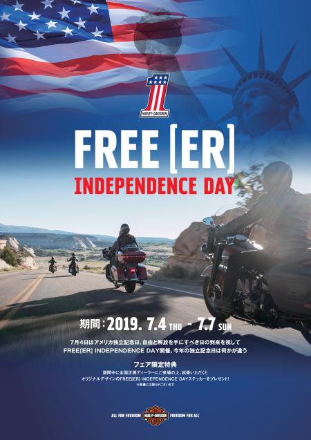 FREE[ER] INDEPENDENCE DAY開催