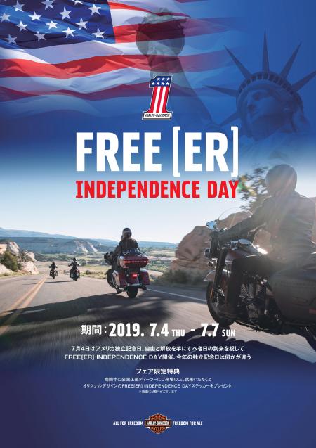 7月4日(木)~7日(日)ディーラーオープンハウス開催!