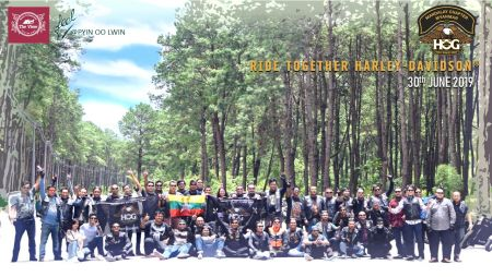 Ride together Harley-Davidson. H.O.G Ride & ServiceTalk On Tour.