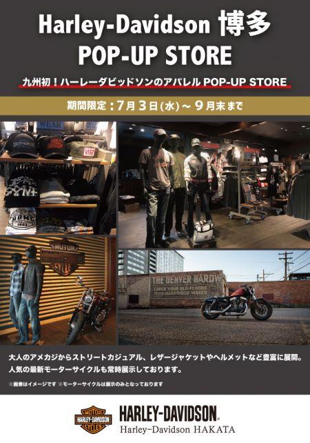 Harley-Davidson ポップアップストア@博多マルイ