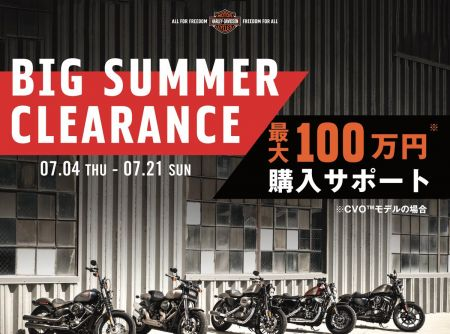 BIG SUMMER CLEARANCE