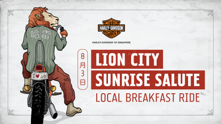 Lion City Sunrise Salute