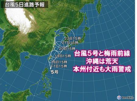 7月21日(日) ソフテイルミーティング中止のお知らせ