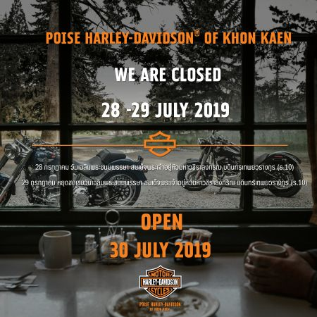 WE ARE CLOSED 28-29 JULY 2019