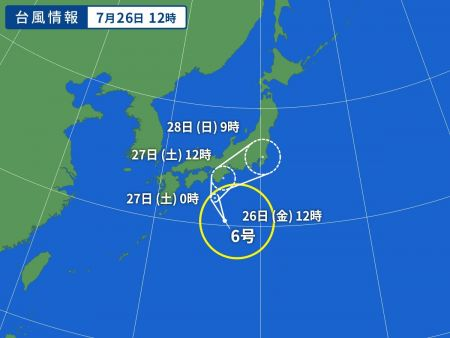 7/28(日)チャプターツーリング中止のお知らせ