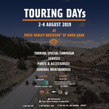 TOURING DAYs at Poise Harley-Davidson Of Khon Kaen  วันที่ 2-4 สิงหาคม 2562